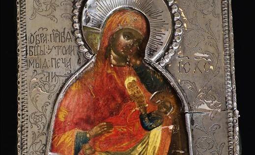 Une icône russe de la Mère de Dieu du dix-neuvième siècle